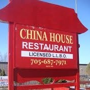 China House Restaurant logo