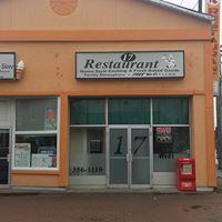 17 Restaurant logo