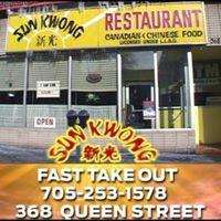 Sun Kwong Restaurant Ltd logo