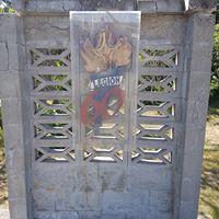 Royal Canadian Legion Branch 599 West Ferris logo