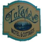 Lakeview Motel & Cottages logo