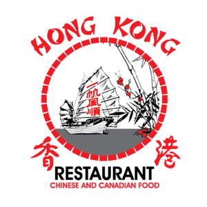 Photo uploaded by Hong Kong Restaurant